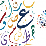 Arabic language for non-native speakers